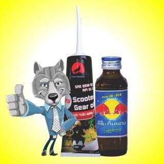 Wolf Scooter Gear Oil 85W90 GL5 120ml Nhớt hộp số (nhớt láp) xe tay ga - giúp hộp số bền hơn, chống hú, kêu hộp số thumbnail