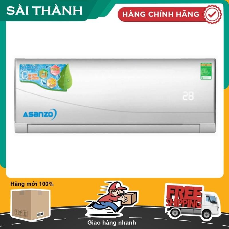 Máy lạnh Asanzo 1.5 hp S12A- Bảo hành 2 năm - Hồ Chí Minh
