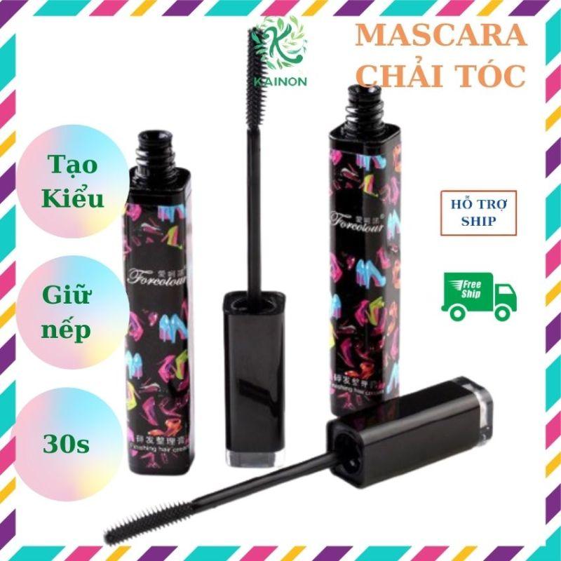 Masscara Chải Tóc Con Tạo Kiểu Chuốt Gọn Tóc KAINON KN01 Làm Đẹp Trong 30s giá rẻ