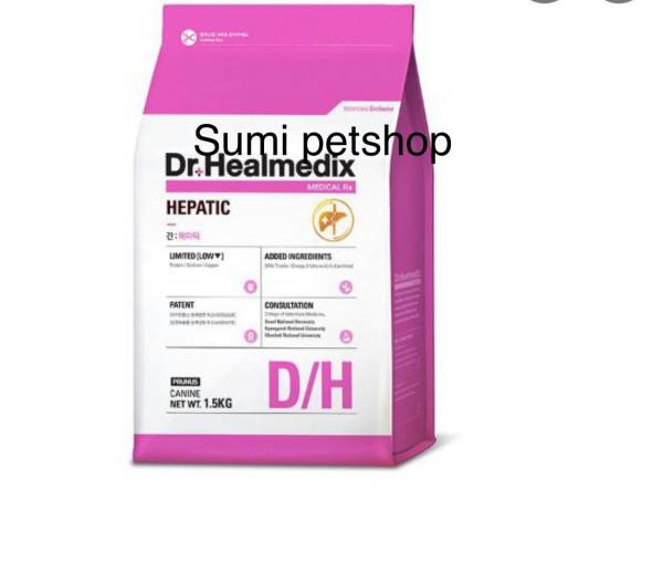 [HCM]THỨC ĂN HẠT KHÔ HỖ TRỢ GAN CHO CHÓ DR. HEALMEDIX HEPATIC-made in KOREA