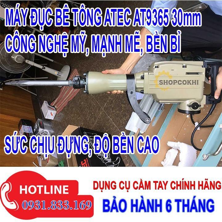 Máy phá bê tông chuyên nghiệp HM33