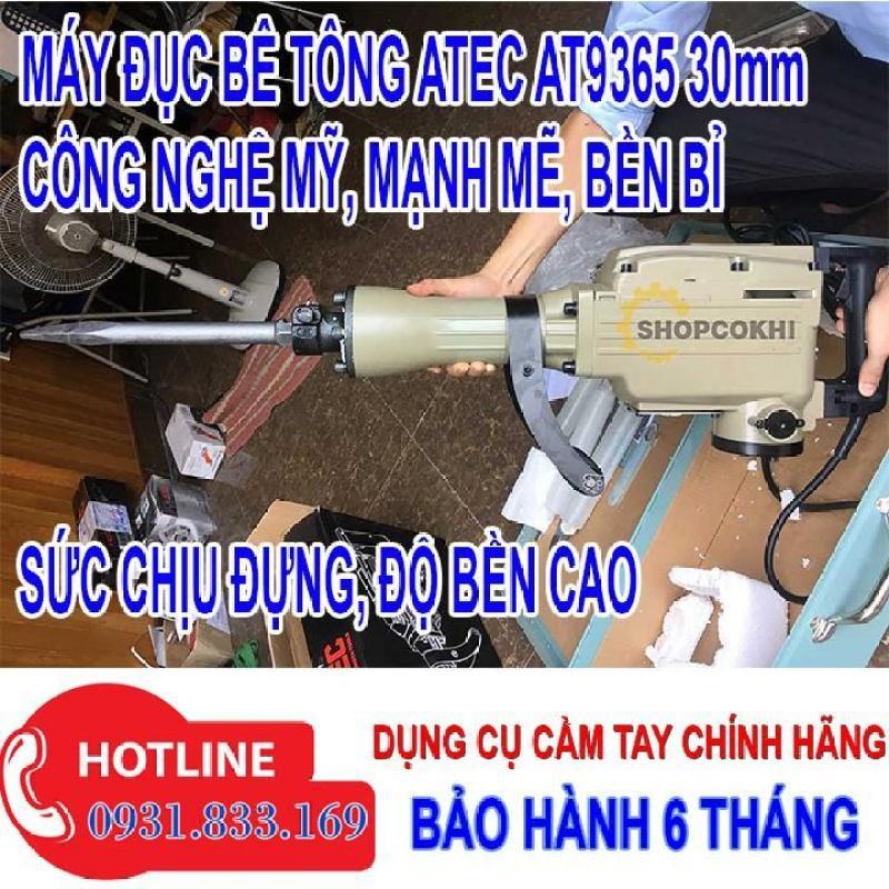 Máy phá bê tông may pha be tong HM33