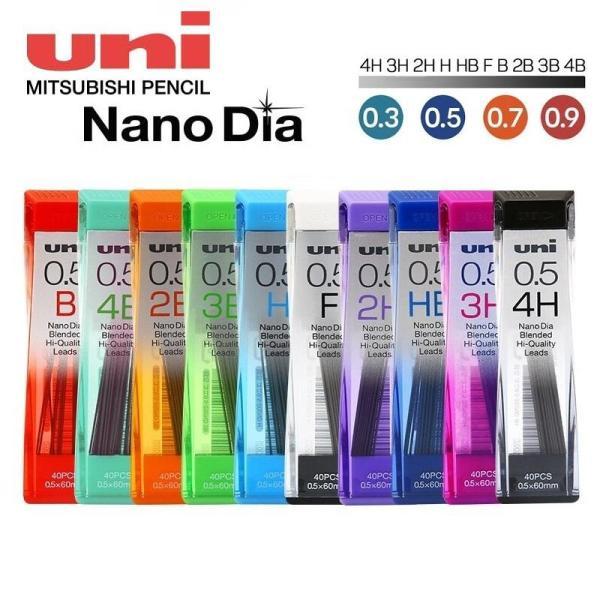 Mua Hộp ngòi Chì Kim Uni Nano Dia ruột đen cỡ 0.3/0.5/0.7