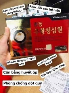 Viên An Cung Ngưu Hoàng Hoàn Hàn Quốc Hình Tổ Kén Xách Tay thumbnail