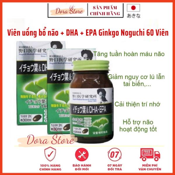 Viên uống Tiền đình bổ não DHA & EPA Ginkgo 60 viên Noguchi - Nhật Bản Chiết xuất từ lá bạch quả - Dorastore