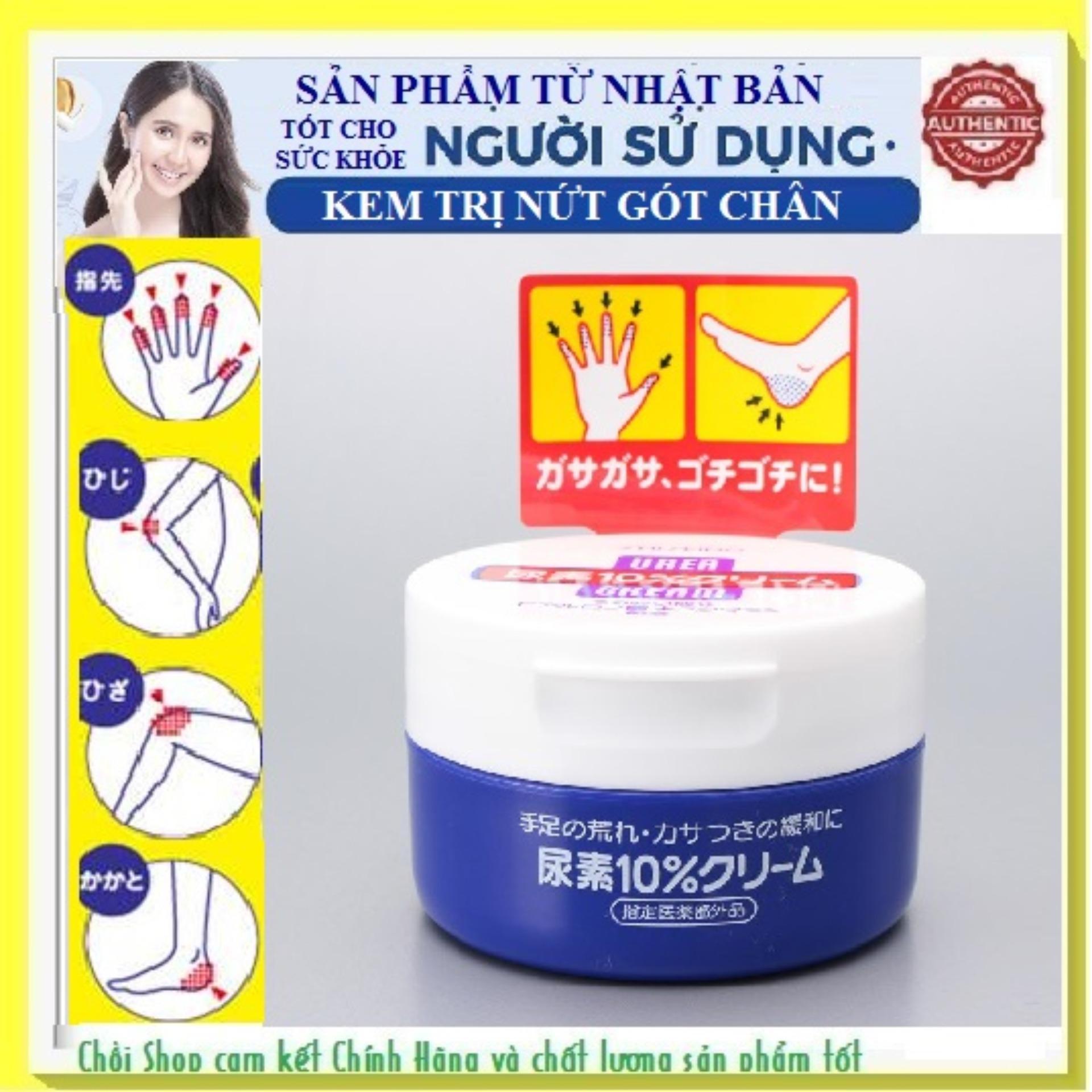 Kem Trị Nứt Gót Chân , Ngón Tay Urea Cream 100G Nhật Bản