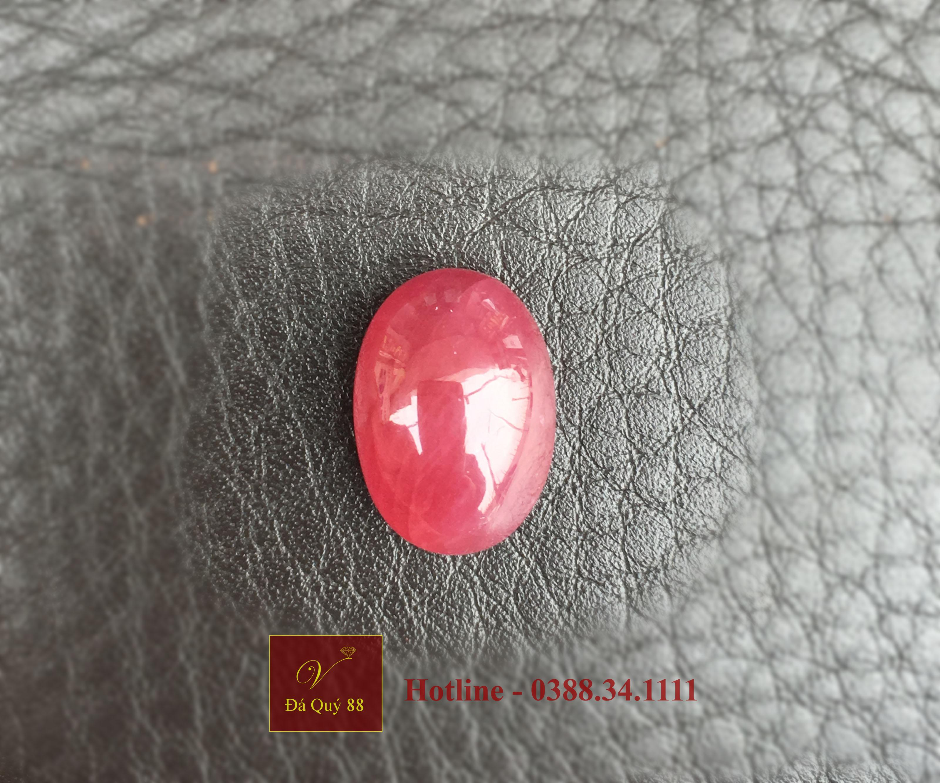 Viên Đá Ruby Tự Nhiên Yên Bái Đỏ Đậm 11,23ct Ép Vỉ Kiểm Định Niêm Phong