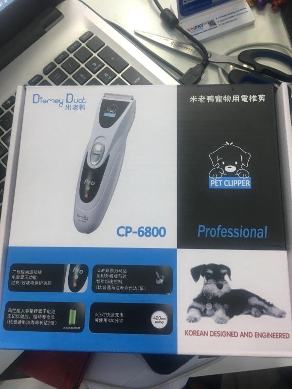 Tông Đơ Cắt Tỉa Lông Chó Mèo  CP 6800