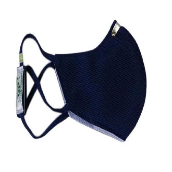 Khẩu trang vải cao cấp GP EXTREME với màng lọc 100% bằng sợi than hoạt tính ACF có khả năng lọc không khí hữu hiệu nhất dùng cho người lớn và trẻ em