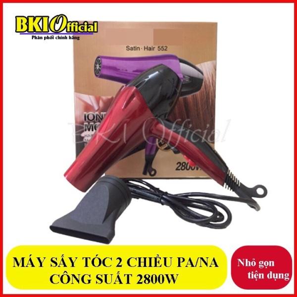 Máy sấy tóc panasonic giá rẻ