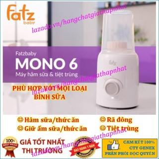 Máy hâm sữa và tiệt trùng bình sữa Fatz Fatzbaby - Mono 6 - FB3001TN thumbnail