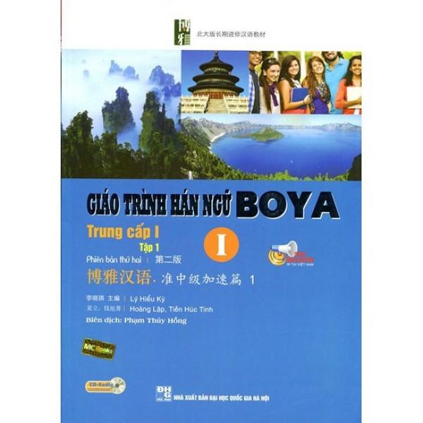 Sách Giáo Trình Hán Ngữ Boya Trình Độ Trung Cấp 1 - Tập 1 (Học Cùng App hoặc Kèm CD) (Tái bản) - 2020: 138.000