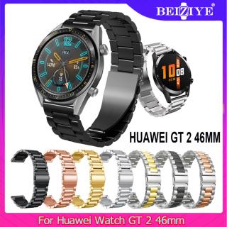 Dây đeo cho đồng hồ Huawei Dây đeo đồng hồ GT 2 46mm dành cho huawei gt 2 Dây đeo bằng thép không gỉ 22mm Dây đeo cổ tay thumbnail