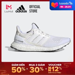adidas RUNNING Ultraboost DNA Star Wars Shoes Unisex FY3499 thumbnail