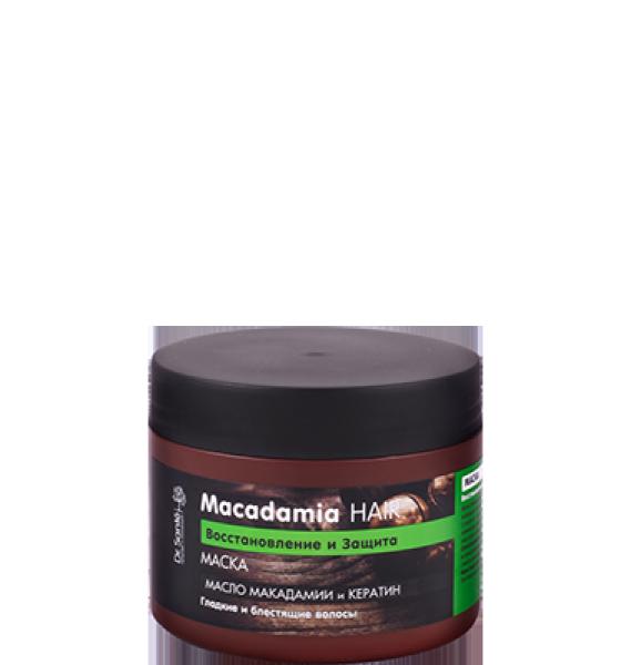 Kem ủ phục hồi và bảo vệ tóc Macadamia Hair 300ml