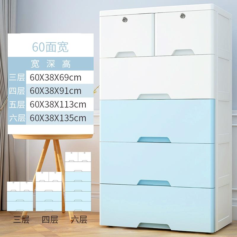 Extra Large Drawer-type Storage Cabinets Sub-Plastic Bedside Table Toy Finishing Box Infant Child Storage Cabinets Baby Wardrobe