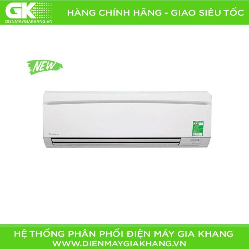 Bảng giá Máy lạnh Daikin FTNE25MV1V9, 1 chiều, 1.0HP