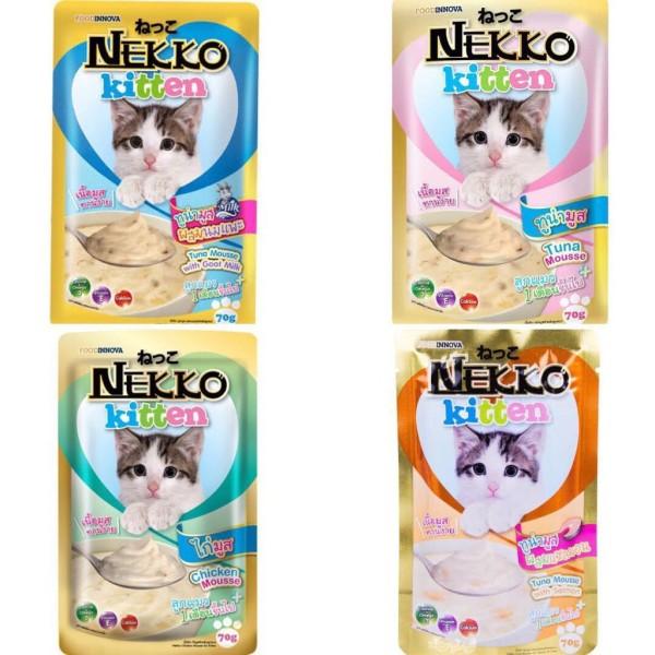 Pate cho mèo con NEKKO - loại Kitten 70g