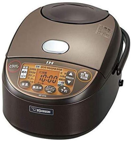 Bảng giá Nồi cơm điện cao tần ZOJIRUSHI IH Rice Cooker High-Power Cooking nội địa Nhật 1L Điện máy Pico
