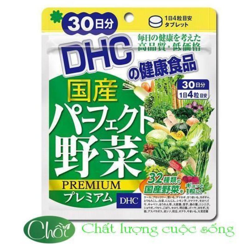 Viên uống DHC RAU CỦ QUẢ 30 NGÀY bổ sung 32 loại rau củ quả tươi mát - mẫu mới - choishop cao cấp
