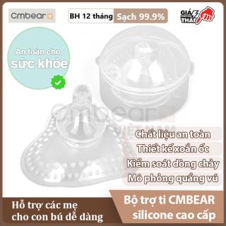 Bộ Trợ Ti CMBEAR Cho Mẹ Có Núm Vú Thụt - Trợ ti silicone cao cấp không chứa BPA, an toàn tuyệt đối - Chính hãng CMBEAR - CMB15 thumbnail