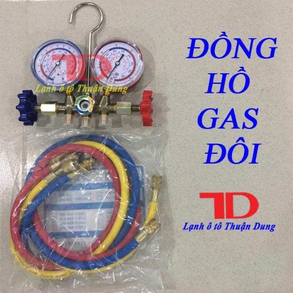 Đồng hồ đo áp suất gas CT 536H