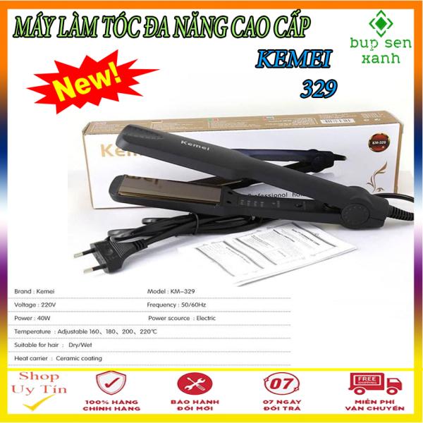 Máy làm tóc cao cấp KEMEI 329, máy làm xoăn tóc tự động 4 mức chỉnh nhiệt độ, máy uốn tóc mini giúp bạn uốn xoăn tóc tại nhà một cách dễ dàng, máy làm tóc đa năng, máy ép tóc giá rẻ nhập khẩu