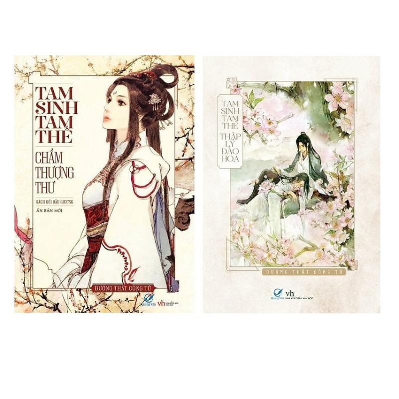 Mua Combo 2 cuốn ngôn tình hay : Tam Sinh Tam Thế Thập Lý Đào Hoa + Tam Sinh Tam Thế Chẩm Thượng Thư Tặng bookmark