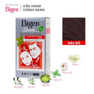 Thuốc nhuộm dưỡng tóc phủ bạc thảo dược Bigen Conditioner Thương hiệu Nhật Bản 80ml dạng kem - Nâu Đỏ 865 thumbnail