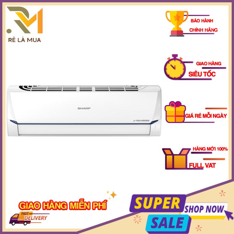 Máy lạnh Sharp Inverter 1.5 HP AH-X12XEW - Công nghệ J-Tech Inverter,