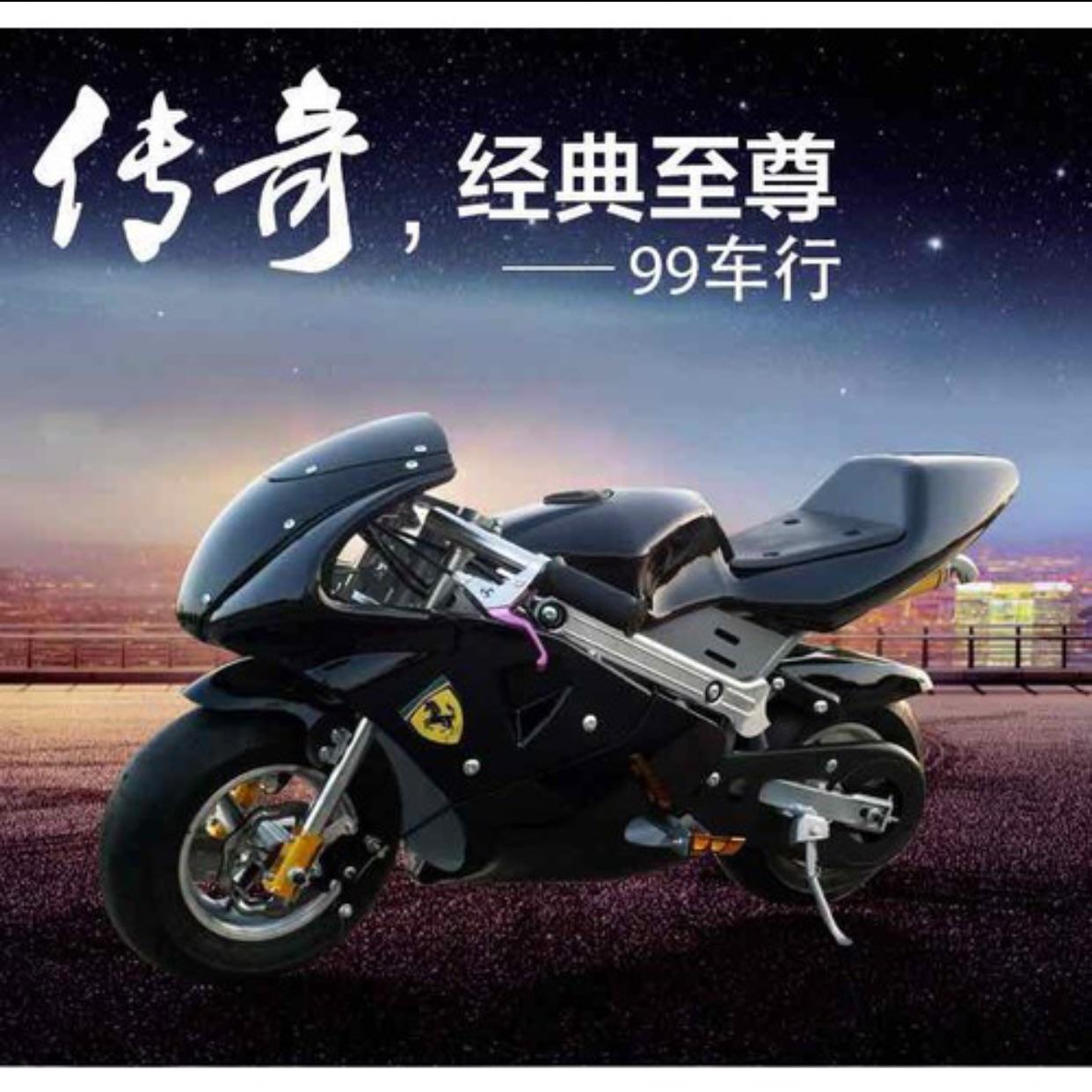 Giá bán Moto con 50cc xăng pha nhớt