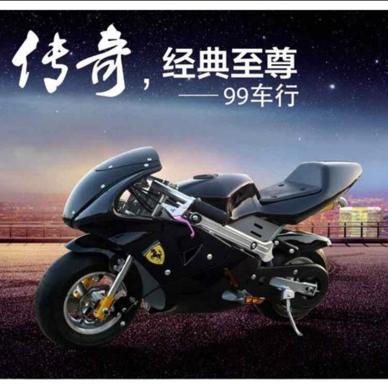Mua Moto con 50cc xăng pha nhớt