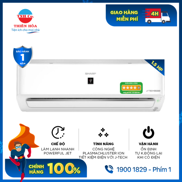 Bảng giá Máy lạnh Sharp inverter 1.5 HP AH-XP13YHW
