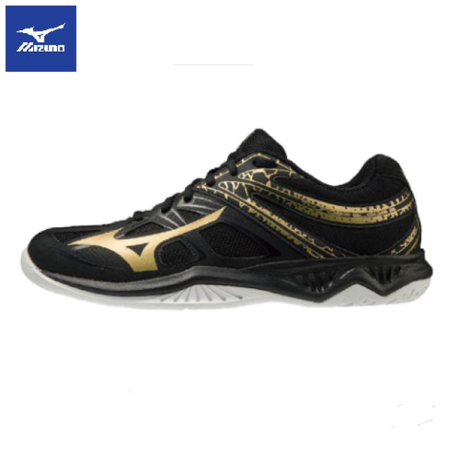Giày thể thao trong nhà THUNDER BLADE 2 MIZUNO giá rẻ