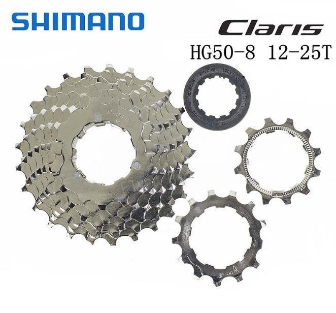 Mua Líp Shimano CS-HG 50-8 12-25T (road)