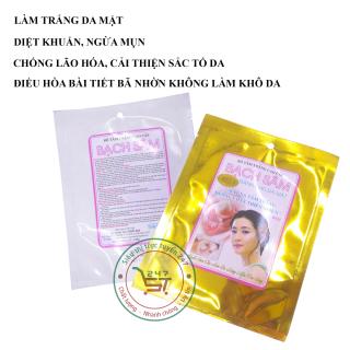 Kem tắm trắng Bạch Sâm dành cho da mặt 125g (Vàng - Trắng) thumbnail