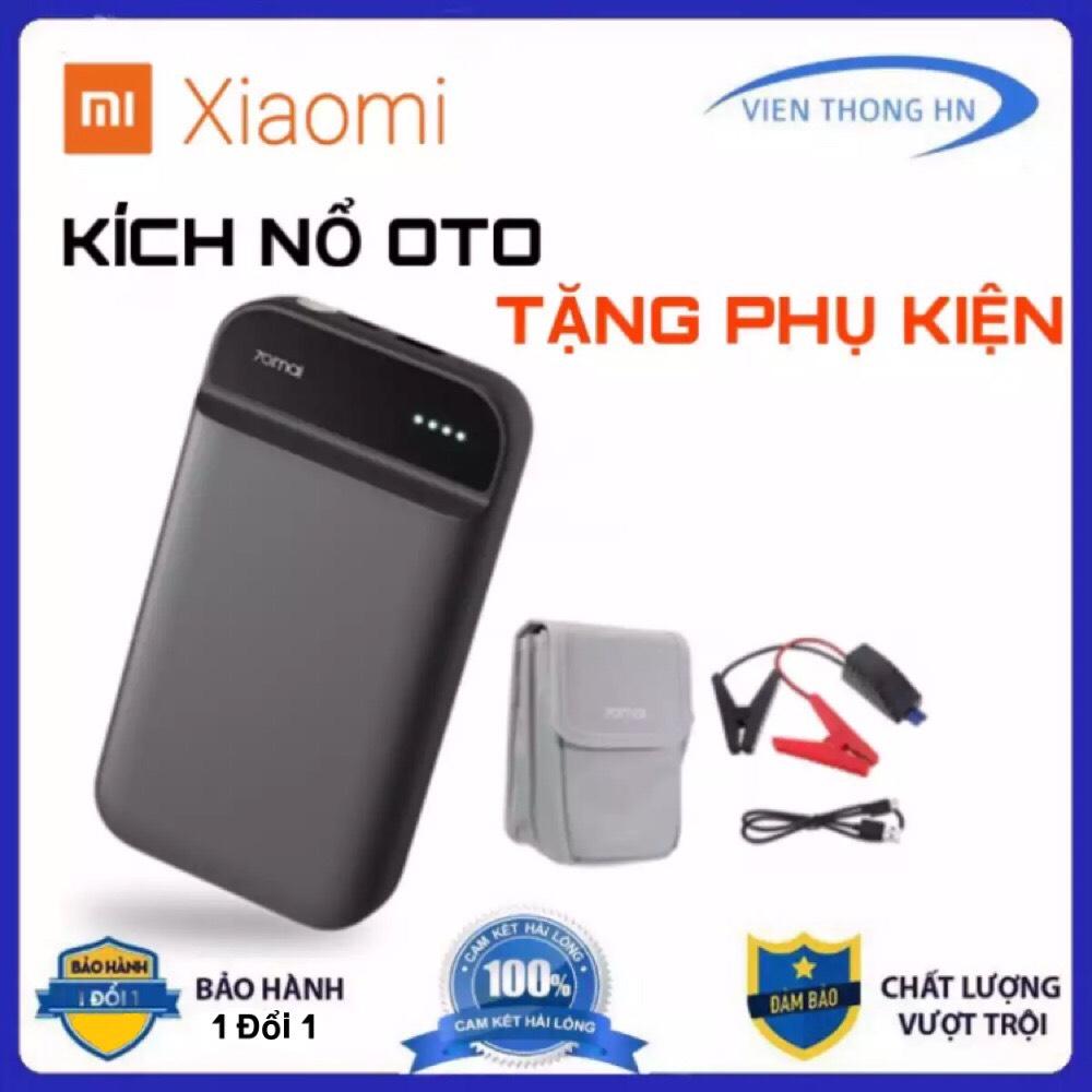 Bộ kích nổ oto Xiaomi 70Mai Midrive PS01 kiêm pin sạc dự phòng dung lượng 11100 mAh 29.6w cho xe hơi acquy cứu hộ kích điện ô tô khẩn cấp - Vien Thong HN