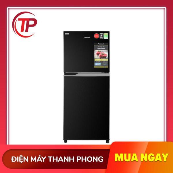 Tủ lạnh Panasonic Inverter 234 lít NR-BL263PKVN..