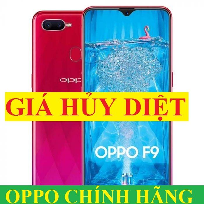 Điện thoại Oppo F9 CHÍNH HÃNG 2sim ram 4G/64G mới, CHƠI GAME NẶNG MƯỚT