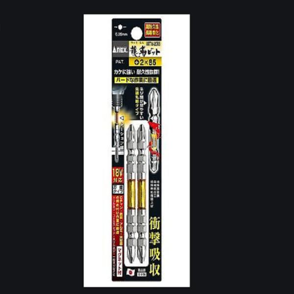 Bộ 2 mũi vặn vít 2 đầu có từ tính ARTM Anex Nhật Bản
