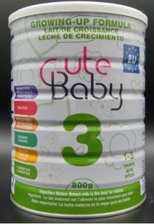 SỮA CUTE BABY SỐ 3 - 900GR thumbnail