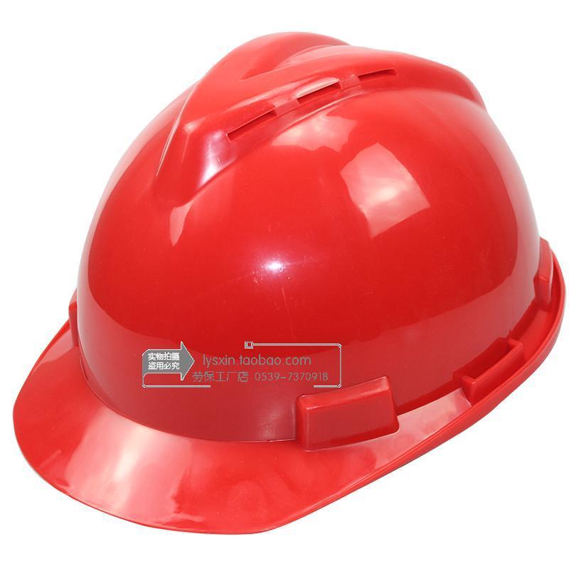 Mũ Bảo Hộ Trang Web Kiểu Chữ V Mùa Hè Thoáng Khí Lỗ ABS Xây Dựng Kiến Trúc Lãnh Đạo An Toàn Bảo Hộ Lao Động Chống Mũ Bảo Hiểm Miễn Phí In Chữ