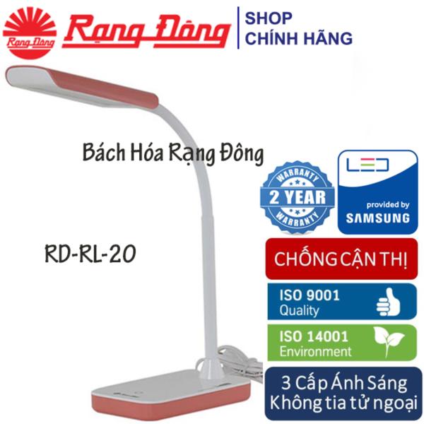 Đèn học LED chống cận Rạng Đông 6W cảm ứng, 3 cấp ánh sáng, ChipLED Samsung (RD-RL-20)