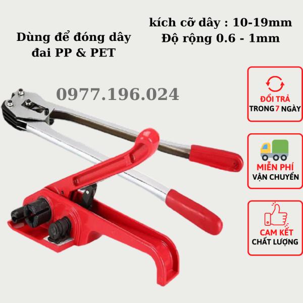 Dụng cụ siết dây đai nhựa bao gồm kìm siết dây và kìm bấm bọ sắt hàng chuẩn