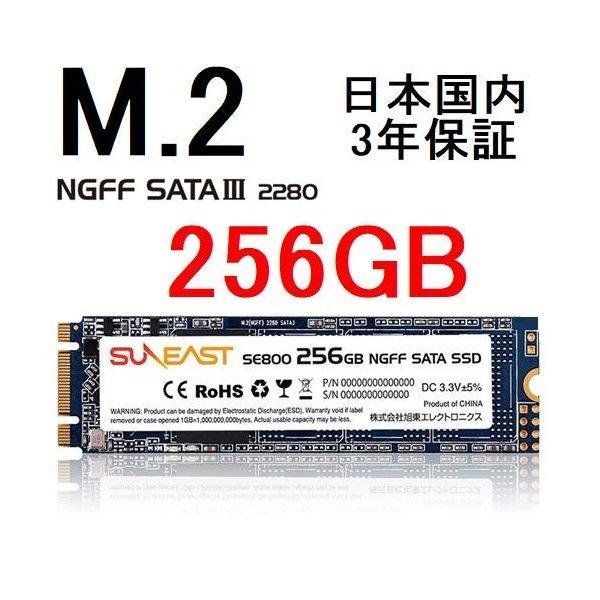 Bảng giá Ổ cứng SSD M2 256GB Suneast SE800 Công nghệ Nhật Bản - Bảo Hành 36 Tháng Phong Vũ