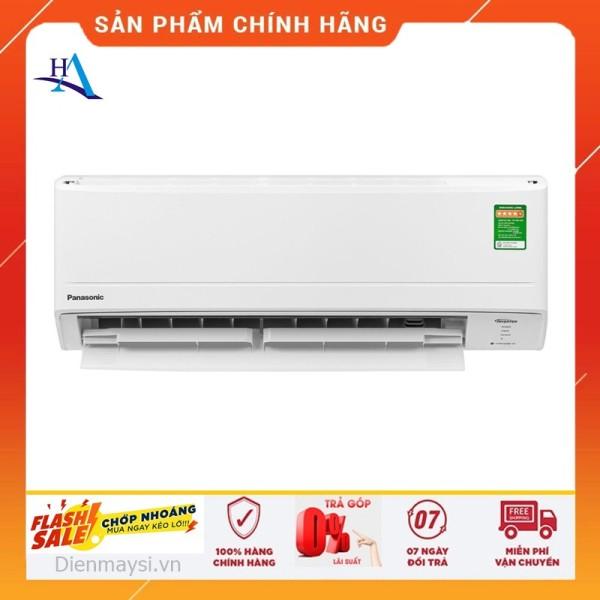 [HCM]Máy lạnh Panasonic Inverter Wifi 1.5 HP CU/CS-WPU12WKH-8M (Miễn phí giao tại HCM-ngoài tỉnh liên hệ shop)