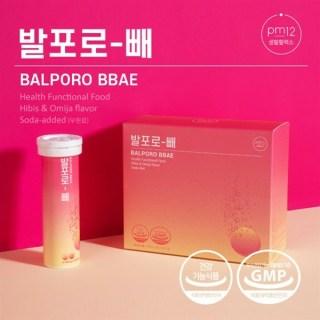 Viên Sủi Giảm Cân BALPORO BBAE Hàn Quốc Detox Đào Thải Mỡ Siết Eo( Lẻ 10 viên) thumbnail