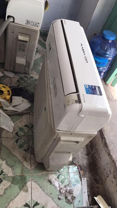 Máy lạnh Daikin 1,5Hp Inverter