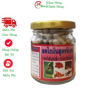 Giảm Cân Đông Y Gia Truyền Thái Lan Hũ 150 Viên - Chính Hãng thumbnail