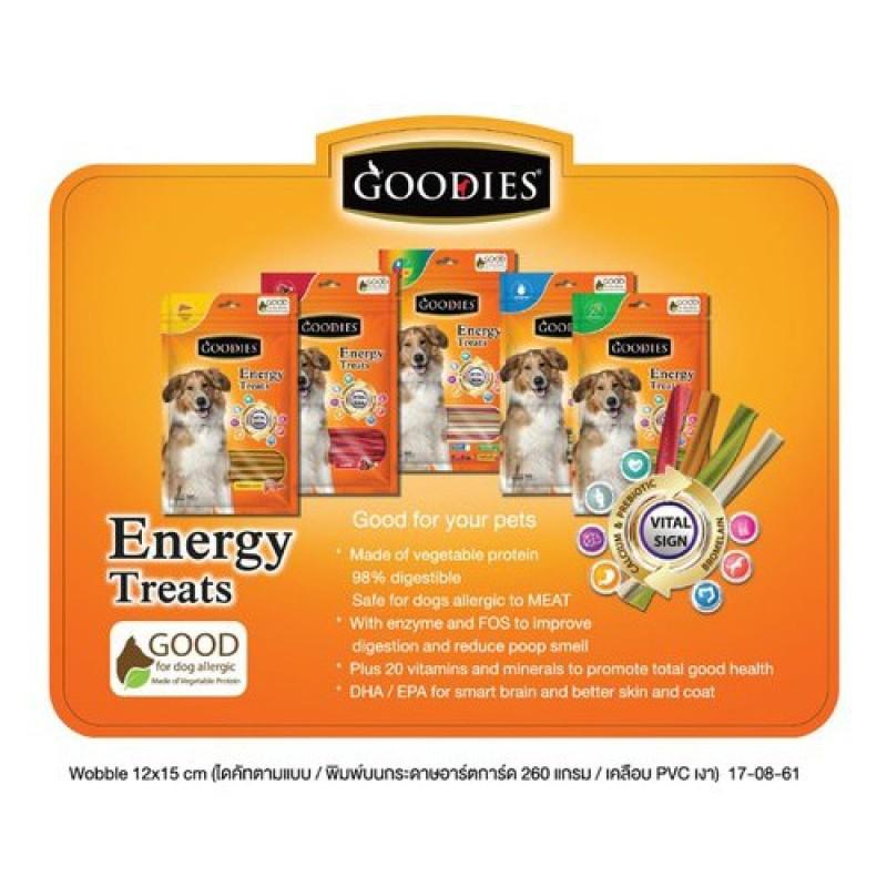 Xương gặm sạch răng cho chó Goodies Energy Treats loại hỗn hợp 125g